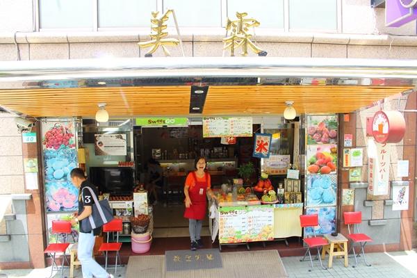 マンゴーかき氷のお店