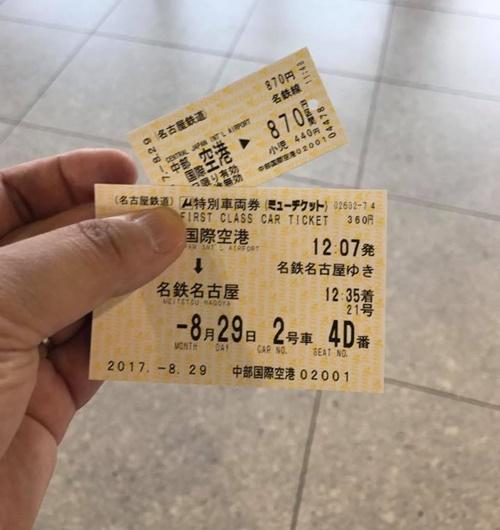 サンドアート名古屋。