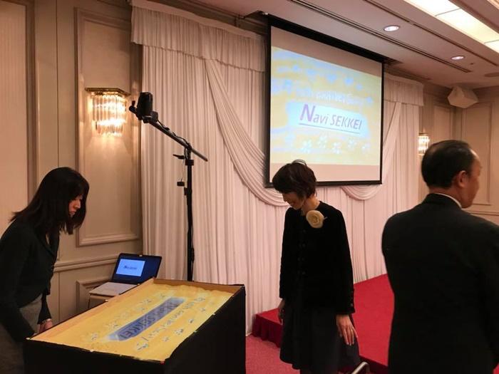 【サンドアート東京】創立記念式典にてパフォーマンス