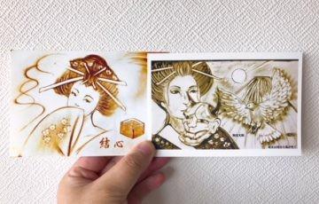 サンドアートポストカード