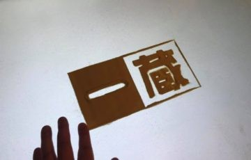 東京サンドアート