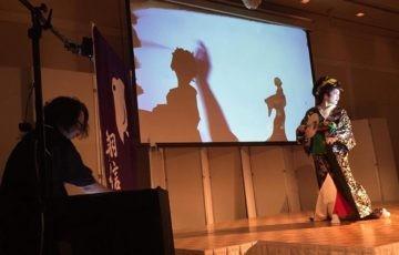 サンドアートと日本舞踊のディナーショー