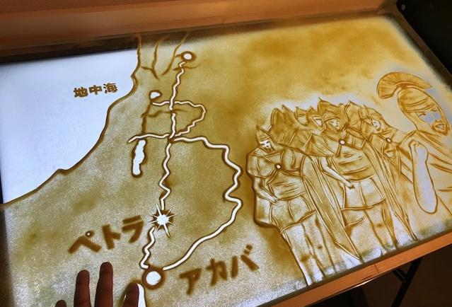 世界ふしぎ発見!ヨルダン編にてサンドアートムービーが起用されました
